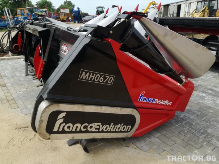 Хедери за жътва Franco Fabril ППЦ със сечка MH 0670 8 - Трактор БГ